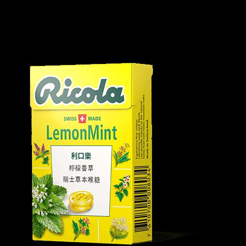 lemonmint_box_27
